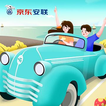 京东安联安旅中国境内旅行保险计划一